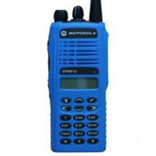 GP680 Ex Atex Professional Handportable Radio (Blue)