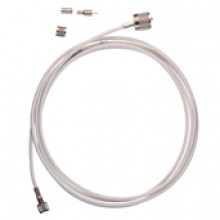 Mini-U Adapter Cable - 8 foot